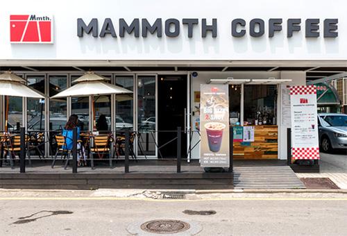 매머드 커피 양재시민의숲 매장 사진